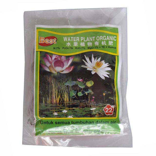 BEST Water Plant Organic Fertilizer 22 (200g)