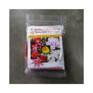 HUA HNG NPK Flowering Special 58 (300g/Bag)
