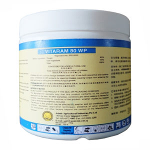 Liquid Copper Fungicide (1 Ltr)