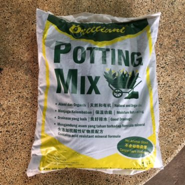 Brilliant Potting Mix (28 Ltr/Bag)